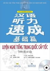 Luyện nghe tiếng Trung Quốc cấp tốc:  Trình độ sơ cấp (kèm CD)