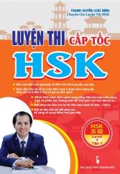 Luyện thi HSK cấp tốc - Level 5 - Tập 1
