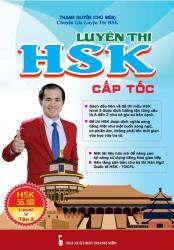 Luyện thi HSK cấp tốc - Level 5 - Tập 2