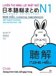 Luyện thi năng lực Nhật ngữ N1 - Nghe hiểu (kèm CD)