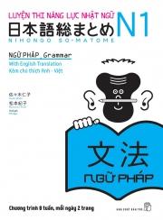 Luyện thi năng lực Nhật ngữ N1 - Ngữ pháp