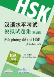 Mô phỏng đề thi HSK phiên bản mới - cấp độ 4