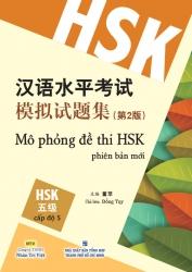 Mô phỏng đề thi HSK phiên bản mới - cấp độ 5