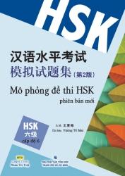 Mô phỏng đề thi HSK phiên bản mới - cấp độ 6