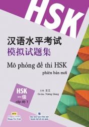 Mô phỏng đề thi HSK phiên bản mới - cấp độ 1