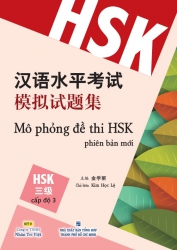 Mô phỏng đề thi HSK phiên bản mới - cấp độ 3