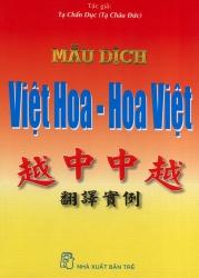 Mẫu dịch Việt Hoa - Hoa Việt