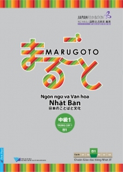 Marugoto - Ngôn ngữ và văn hóa Nhật Bản - Trung Cấp 1 - B1