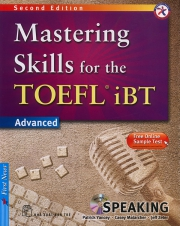 Mastering Skills for the TOEFL iBT Speaking - Advanced (Second Edition)