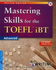 Mastering Skills for the TOEFL iBT Writing - Advanced (Second Edition)