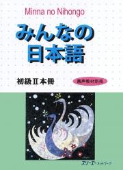 Minna no Nihongo - Sơ cấp - Bản tiếng Nhật - Tập 2