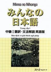 Minna no Nihongo - Trung cấp - Bản dịch và giải thích ngữ pháp - Tập 1