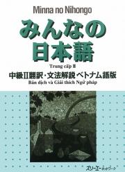 Minna no Nihongo - Trung cấp - Bản dịch và giải thích ngữ pháp - Tập 2