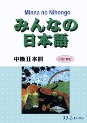 Minna no Nihongo - Trung cấp - Bản tiếng Nhật - Tập 2