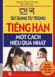 Sử dụng từ trong tiếng Hàn một cách hiệu quả nhất