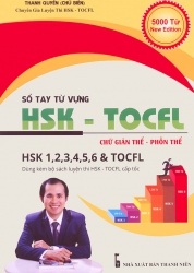 Sổ tay từ vựng HSK 1 2 3 4 5 6 & TOCFL - Chữ giản thể & phồn thể