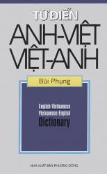 Từ điển Anh - Việt Việt - Anh - Bùi Phụng