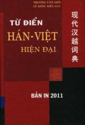 Tử điển Hán - Việt hiện đại (bìa mềm) (khổ nhỏ)