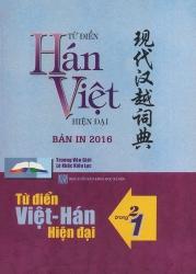 Từ điển Hán - Việt & Việt - Hán 2 trong 1 (bìa cứng)
