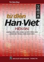 Từ điển Hán - Việt hiện đại - Tô Cẩm Duy