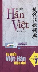 Từ điển Hán - Việt & Việt - Hán 2 trong 1 (bìa mềm) (khổ nhỏ)