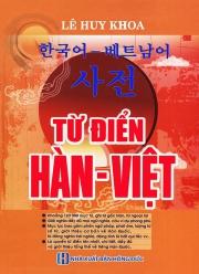 Từ điển Hàn - Việt - Lê Huy Khoa