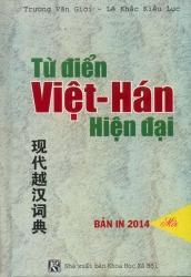 Tử điển Việt - Hán hiện đại (bìa mềm) (khổ nhỏ)