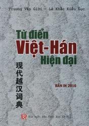 Từ điển Việt - Hán hiện đại (bìa cứng) (khổ lớn)