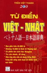 Từ điển Việt - Nhật - Trần Việt Thanh