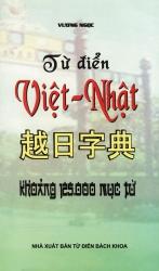 Từ điển Việt - Nhật - Vương Ngọc