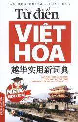 Từ điển Việt - Hoa (20.000 từ)