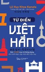 Từ điển Việt - Hàn - Lê Huy Khoa Kanata