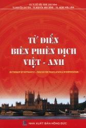Từ điển biên phiên dịch Việt Anh