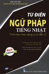 Từ điển ngữ pháp tiếng Nhật - Phạm Tuyết Trinh