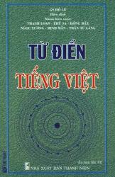 Từ điển tiếng Việt - GS Hồ Lê
