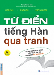 Từ điển tiếng Hàn qua tranh - Kang Hyoun-hwa