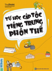 Tự học cấp tốc tiếng Trung phồn thể (nghe qua app)