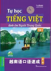 Tự học tiếng Việt dành cho người Trung Quốc - tập 1 (kèm CD)