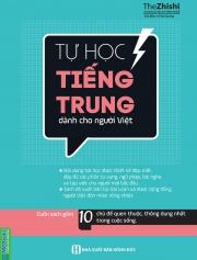 Tự học tiếng Trung dành cho người Việt - Lê Văn Quang (nghe qua app)