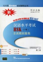Tài liệu Luyện thi năng lực Hán ngữ HSK 2 (kèm CD)
