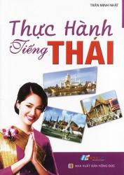 Thực hàng tiếng Thái