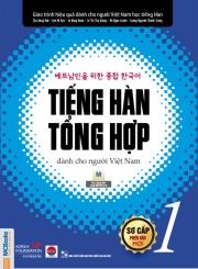 Tiếng Hàn tổng hợp dành cho người Việt Nam (Phiên bản mới) - Sơ cấp 1 (nghe qua app)