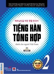 Tiếng Hàn tổng hợp dành cho người Việt Nam (Phiên bản mới) - Sơ cấp 2 (nghe qua app)