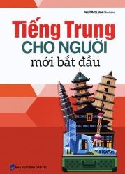 Tiếng Trung cho người mới bắt đầu - Phương Linh