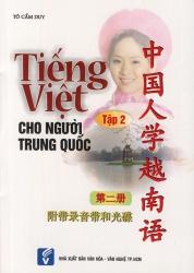 Tiếng Việt cho người Trung Quốc tập 2 (kèm CD)