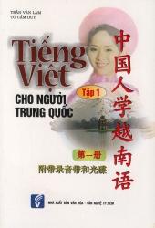 Tiếng Việt cho người Trung Quốc tập 1 (kèm CD)