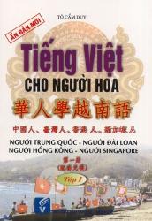Tiếng Việt cho người Hoa tập 1 (kèm CD)