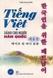 Tiếng Việt dành cho người Hàn Quốc tập 2 (kèm CD)