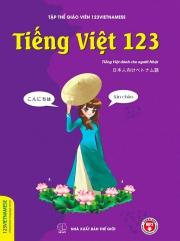 Tiếng Việt dành cho người Nhật - 123Vietnamese