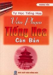 Văn phạm tiếng Hoa căn bản